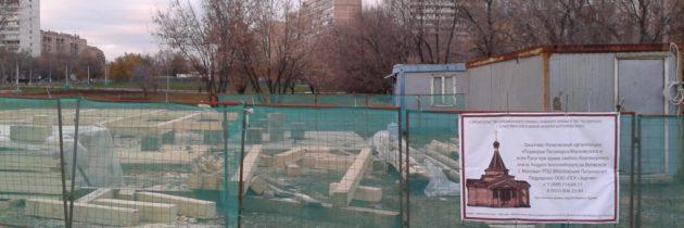 Строящиеся храмы ПетроПавловского благочиния
