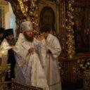 26 января Всенощное бдение в храме свв.апп. Петра и Павла в Лефортово