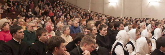 В Доме кино СК России состоялся памятный вечер, посвященный митрополиту Платону (Левшину)