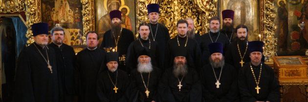 Состоялось совещание духовенства Петропавловского благочиния