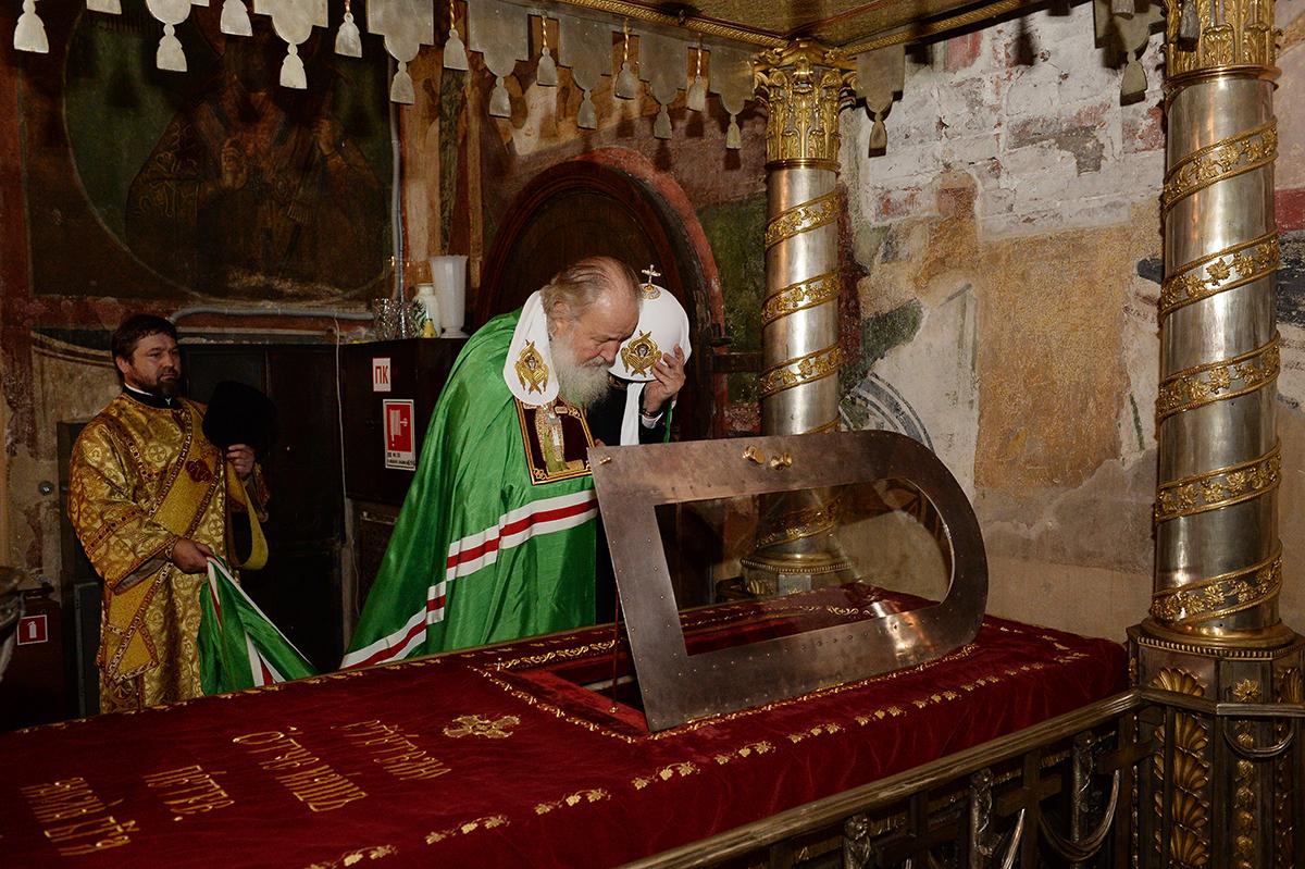 позволяет чью память православная церковь совершает 1 марта предметы одежды для
