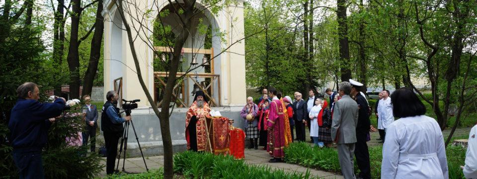 Освящение колоколов храма при госпитале им. Н.Н. Бурденко