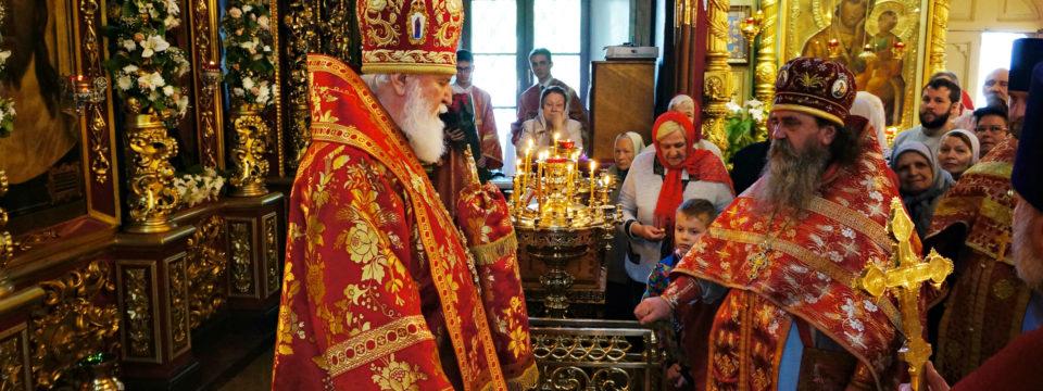 День тезоименитства митрополита Валентина