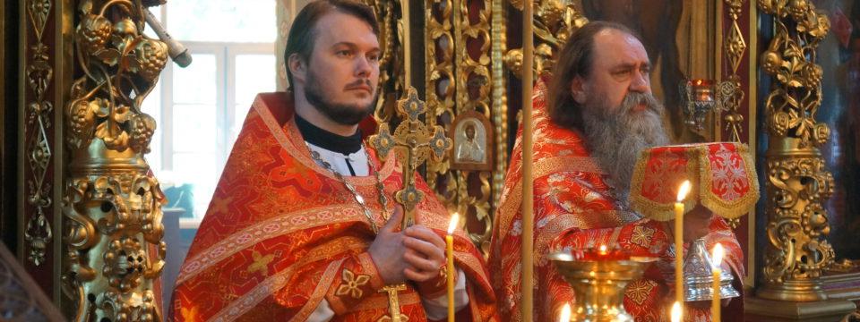 В день памяти апостола Иоанна Богослова