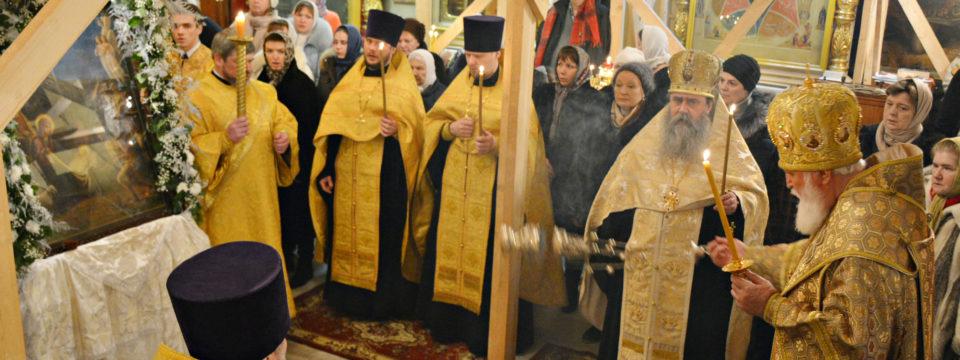 Архиерейское богослужение в канун Рождества Христова в Лефортово