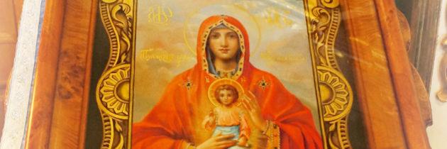 Каждую среду в 15ч молебен иконе «Помощница в родах»