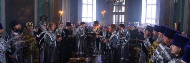 Литургия Преждеосвященных Даров в храме свт. Мартина исповедника