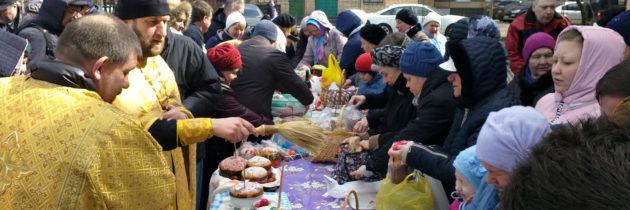 Подготовка к празднику и Пасха на приходе в Грайворонове