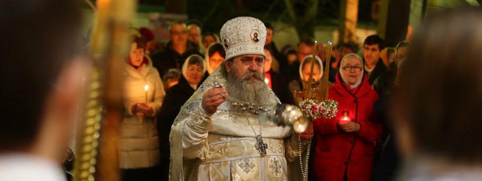 В праздник Светлого Христова Воскресения благочинный возглавил ночное богослужение