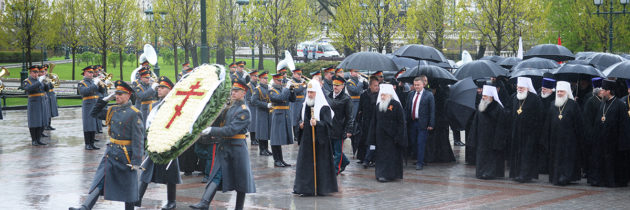 Патриарх возложил венок к могиле Неизвестного солдата