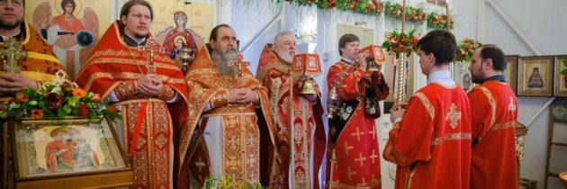 Архимандрит поздравил с тезоименинством благочинного Влахернского округа