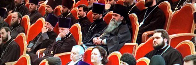 Благочинный принял участие в конференции «100-летие начала эпохи гонений на РПЦ»