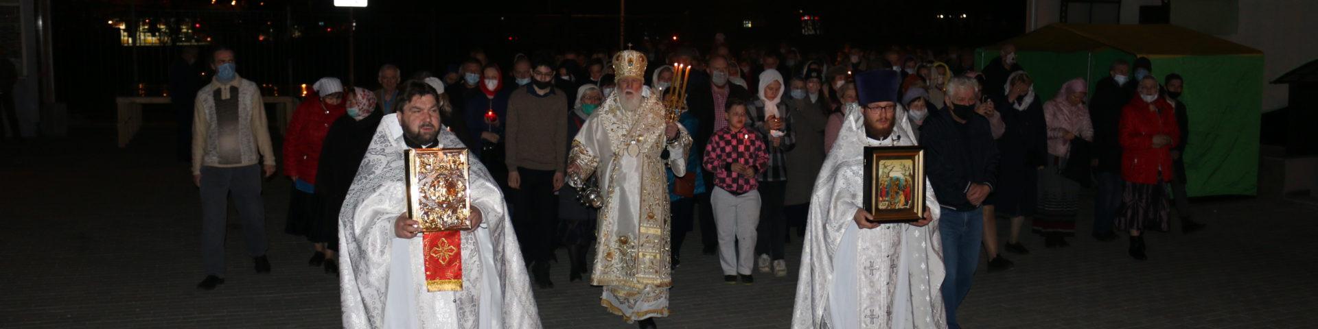 Воскресение Христово на Волжском