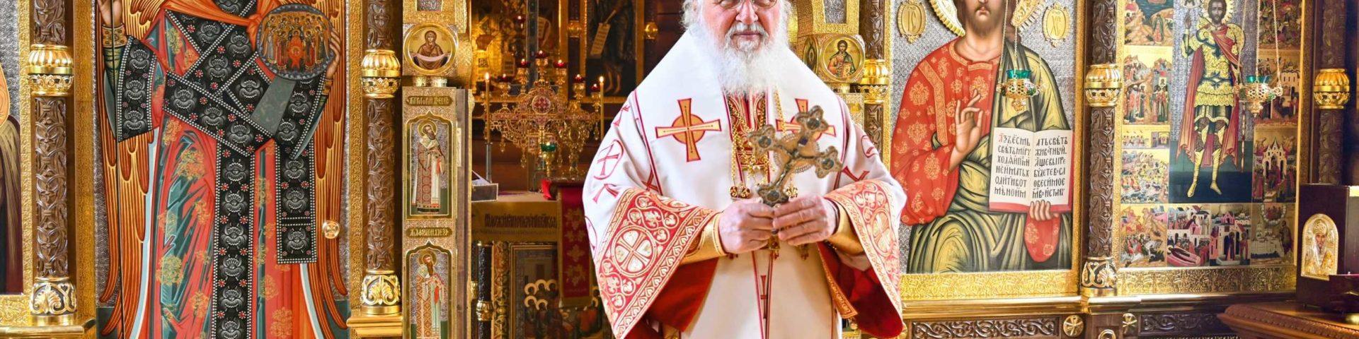 Тезоименитство Святейшего Патриарха Кирилла