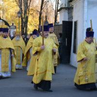 День преставления апостола и евангелиста Иоанна Богослова